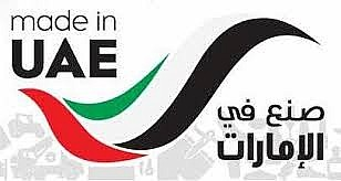 Парфюмерия Made In UAE
