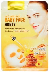 Маска для лица Hanmiao Baby Face Honey whitening & Moisturizing