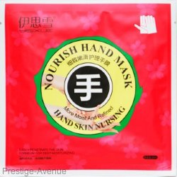 Маска для рук Nourish Hand Mask Hand Skin Nursing (перчатки)