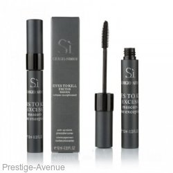 Тушь Giorgio Armani Si Eyes to Kill Excess Mascara 12ml