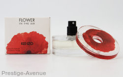 Kenzo Flower In The Air for women 50 ml