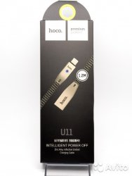 "USB-Кабель ""HOCO"" U11 Zinc Alloy Reflective Knitted lightning Charging (Intelligent power off)"