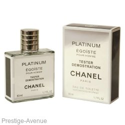 Тестер  Chanel Egoiste Platinum   for men edt 50ml
