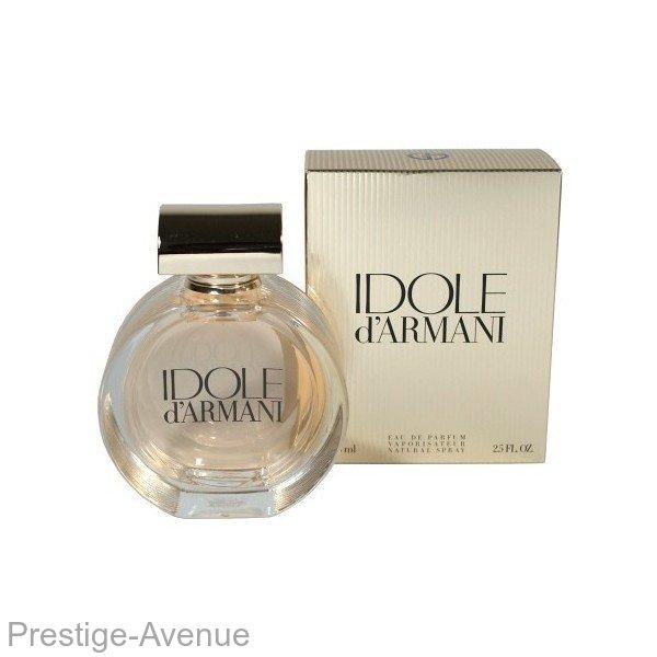 купить Giorgio Armani туалетные духи Idole Darmani 75 Ml W по