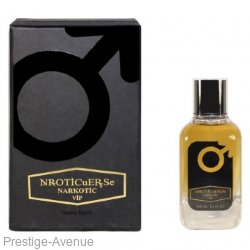 Nroticuerse Narkotic Home Sport – Christian Dior Homme Sport Men edp 100 ml