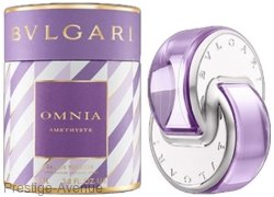 Bvlgari Omnia Amethyste Limited Edition 65ml (в тубе)
