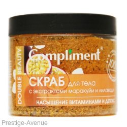 Compliment Double Beauty Скраб для тела с экстрактами маракуйи и лилавади 400мл,