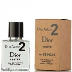 Тестер Christian Dior Addict 2 edt 50 мл