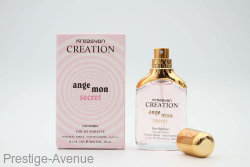 Creation Ange Mon Secret for women 20 ml