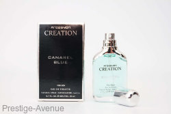 Canarel Blue for men 20 ml