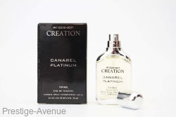 Canarel Platinum for men 20 ml