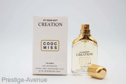 Creation Cooc Miss for women 20 ml