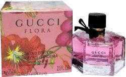 Gucci - Туалетная вода Flora Gorgeous Gardenia Limited Edition 75 мл